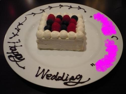 cake_convert_20111225140237.jpg