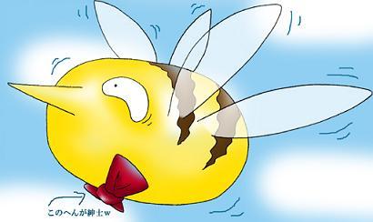 蜜果の脳内での葵菫+