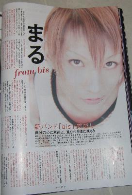 aoizuki,2005031915172.jpg