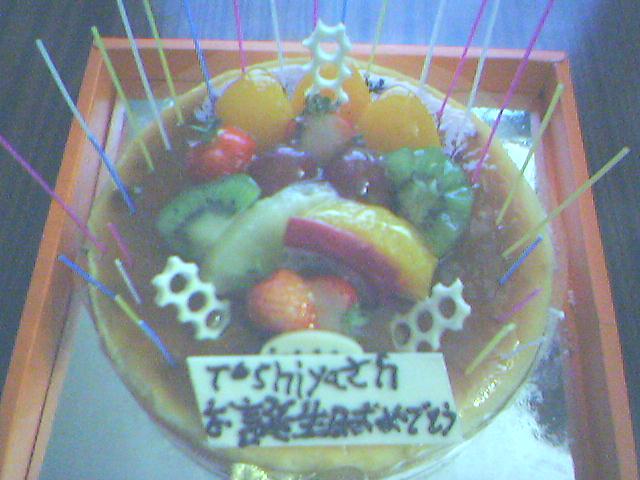 aoizuki,20050401172112.jpg
