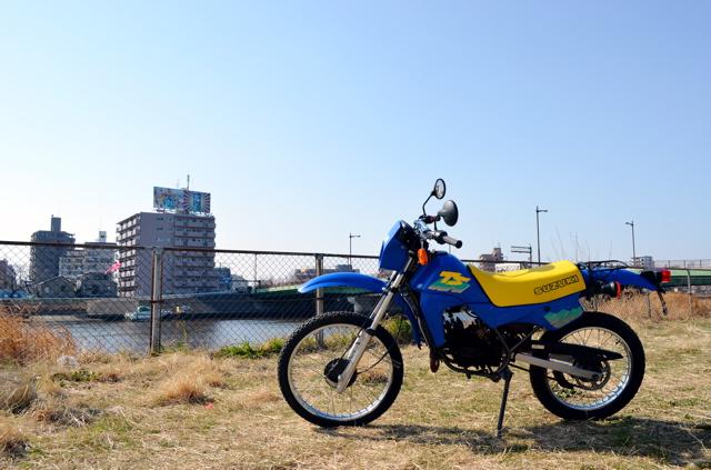 RIDE58suzukiTS50Waokitakao002.jpg