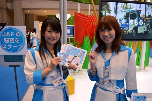 TMS2011CG021.jpg