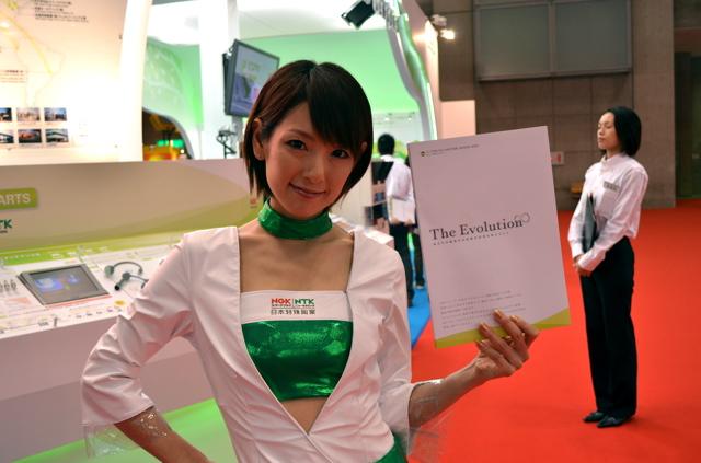 TMS2011CG027.jpg
