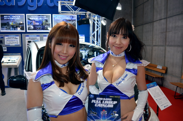 TMS2011CG035.jpg