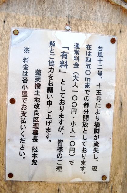 aokitakaoblogH24_15.jpg