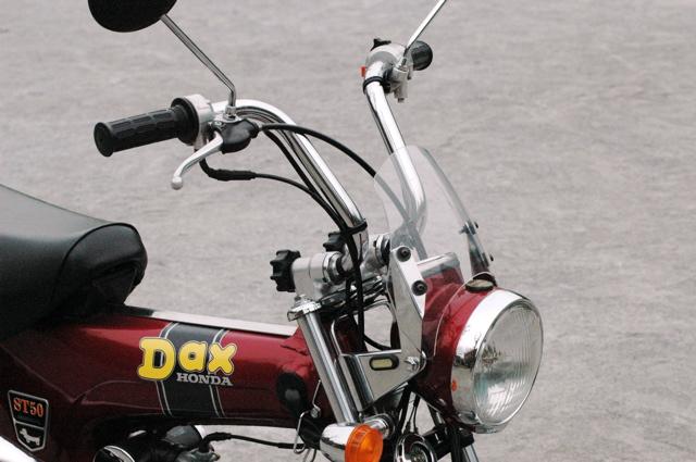 hondaDAX50aokitakao004.jpg