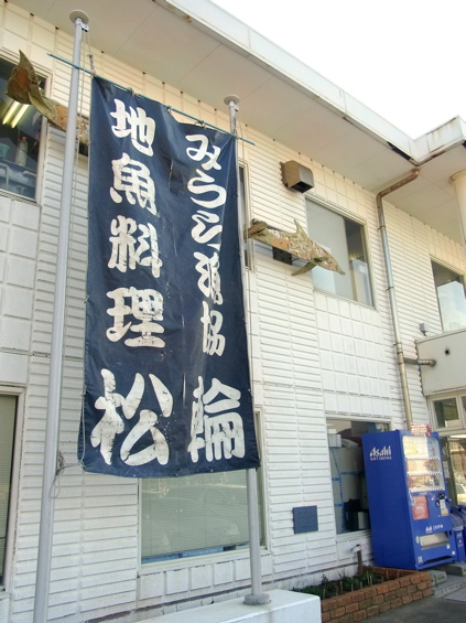 matsuwasaba002.jpg