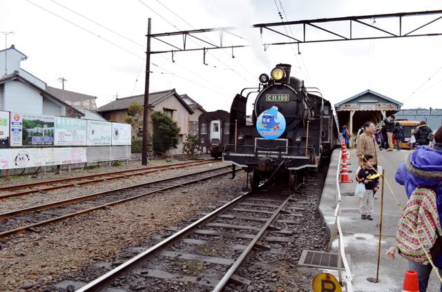 ooigawatetudouaokitakao009.jpg