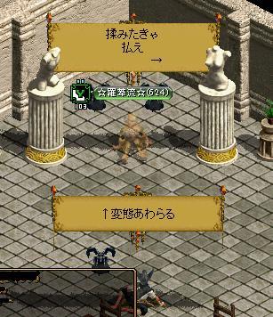 露店(´・ω・`)