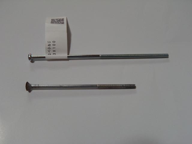 s-2011.5.1 001