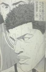 集中力01