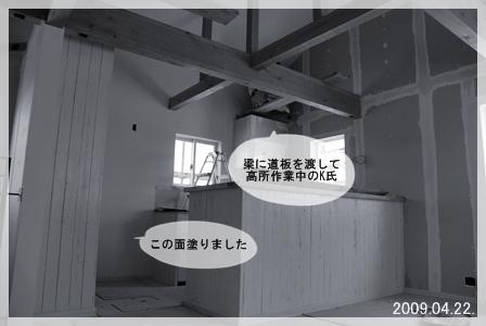 aozora090422_11.jpg