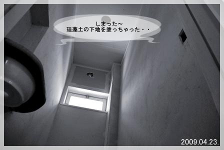 aozora090423_1.jpg