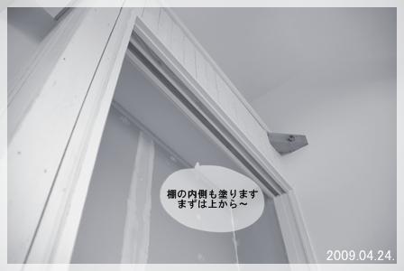 aozora090424_1.jpg