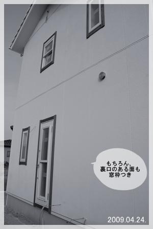 aozora090424_7.jpg