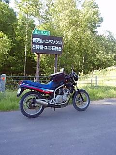 200907210042.jpg