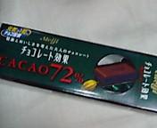 20060811193822.jpg