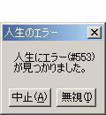 20060331214201