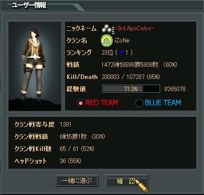 ClipBoard10.jpg