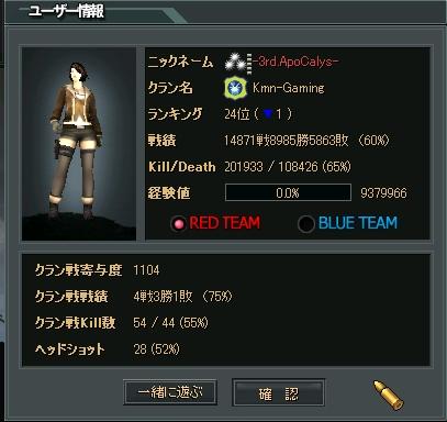 ClipBoard11.jpg