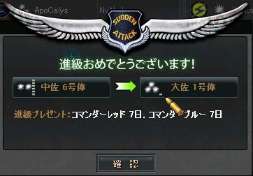 ClipBoard2.jpg