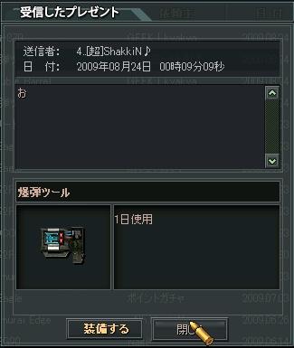ClipBoard23.jpg