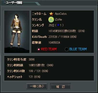 ClipBoard38.jpg