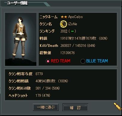 ClipBoard54.jpg