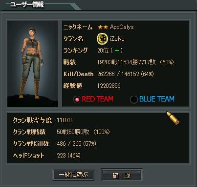 ClipBoard60.jpg