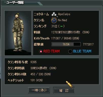 ClipBoard61.jpg
