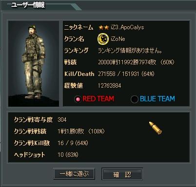 ClipBoard66.jpg
