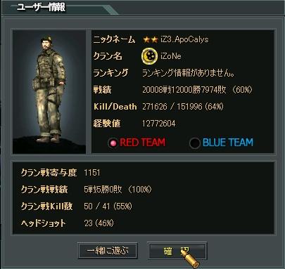 ClipBoard67.jpg
