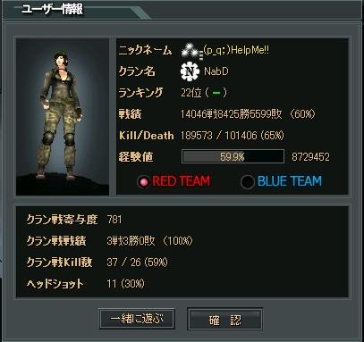 ClipBoard7.jpg