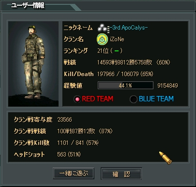 ClipBoard9.jpg