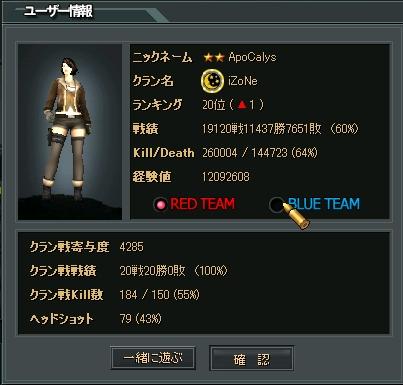 ClipBoard_51.jpg