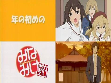みなみけ1-0
