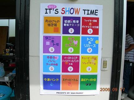 BBQ2006-1