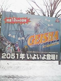 20080206110506
