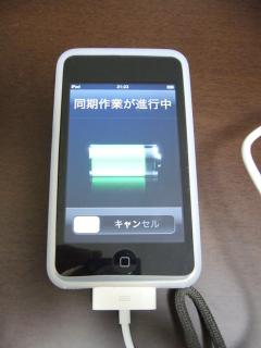 iPod touch002
