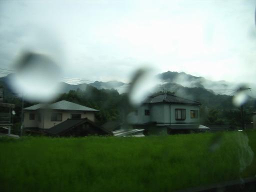 AmeKagura36.jpg