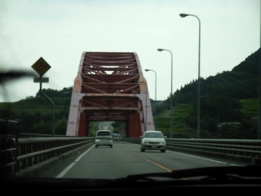 Bridge-Kitakata.jpg