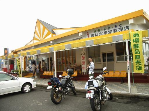 KushimaStation3.jpg