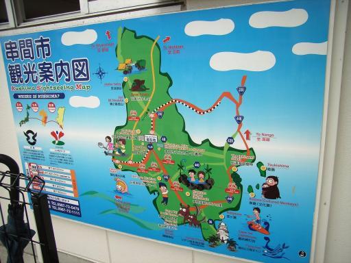 KushimaStation4.jpg