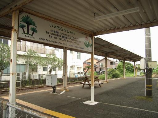 KushimaStation6.jpg