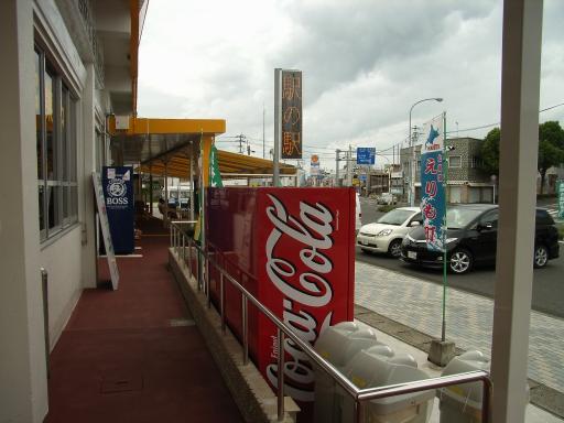 KushimaStation9.jpg