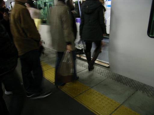 Meitetsu36.jpg