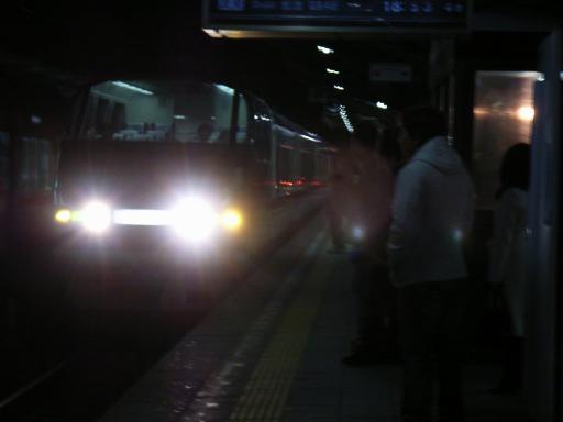 Meitetsu39.jpg