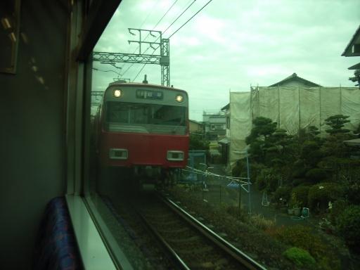 Meitetsu44.jpg