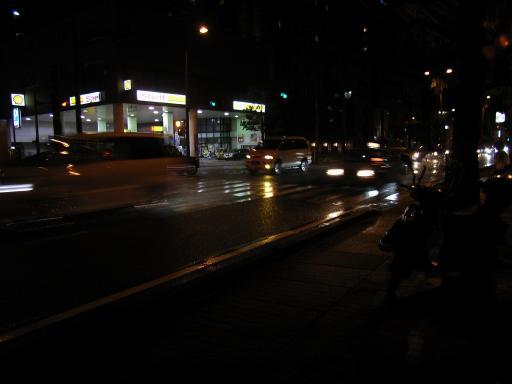 RainyTime57.jpg