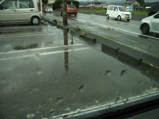 RainyTime59.jpg